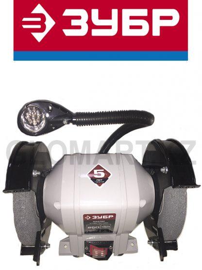 Станок точильный ЗУБР, ЗТШМ-150-250