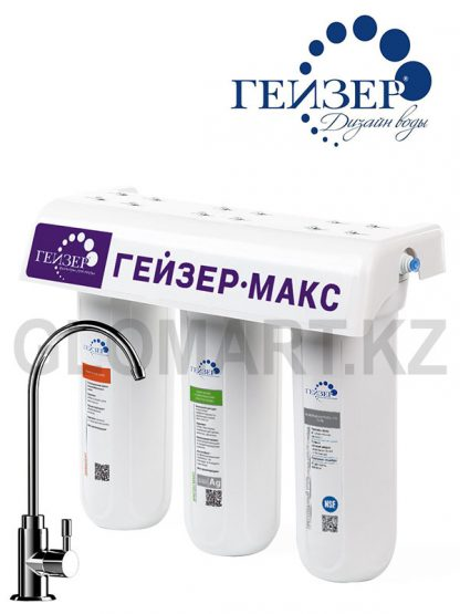 Гейзер фильтр Макс прозрачный