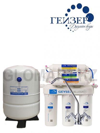 Гейзер-Аллегро М (с минерализатором) и металлическим баком