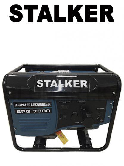 STALKER SPG 7000 генератор бензиновый