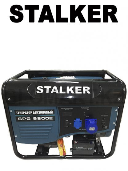 STALKER SPG 9800Е (N) генератор бензиновый