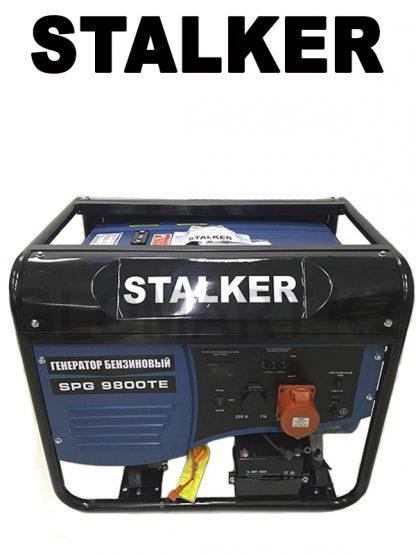 STALKER SPG 9800ТЕ генератор бензиновый