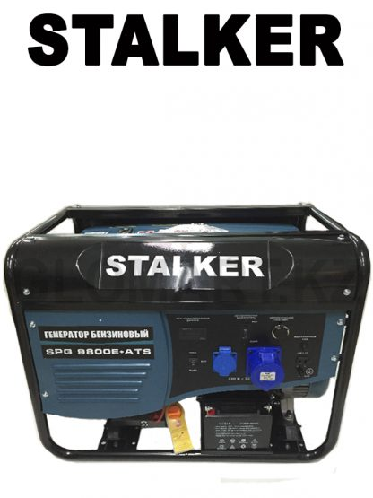 STALKER SPG 9800Е+ATS генератор бензиновый