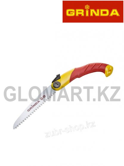 Ножовка садовая складная 8-151881_z01